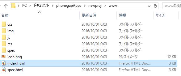 www_folder