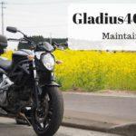 【グラディウス400】フロントブレーキランプが光らない…!