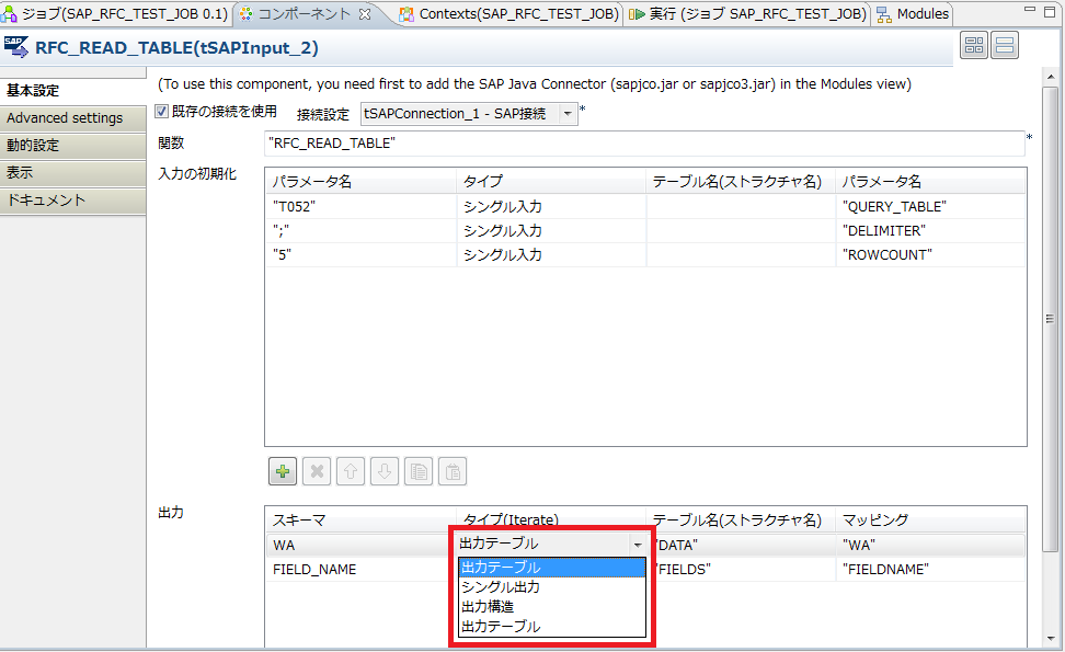 talend_add