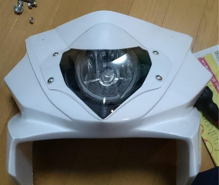 【グラディウス400 カスタム】ストファイ的なヘッドライトに交換1