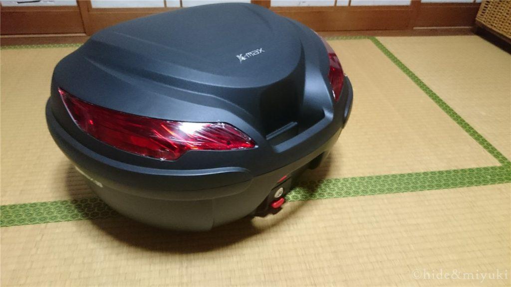 Kijimaの大容量リアボックス