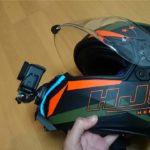 【GoPro Hero7】ヘルメットマウント(顎にヒモで固定するタイプ)のレビューと取り付けをする