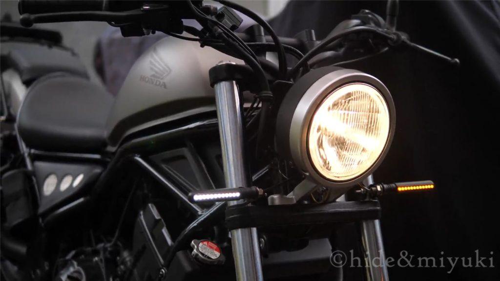 【レブル250 カスタム】中華LEDウインカーに交換します!【ウインカー/ウインカーリレー交換】【Rebel250】【レブル500】