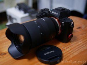 【今更SONY α7II 購入しました!】α7IIを購入したのでレビューでもしていこうと思う【Panasonic G9(マイクロフォーサーズ機)との比較レビューだよ!】