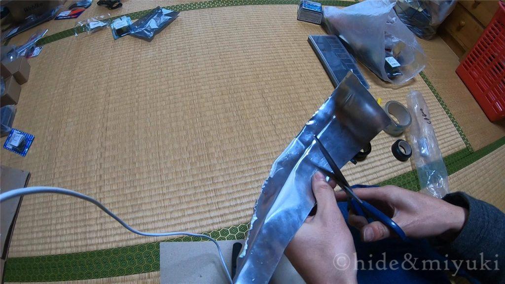 アルミ板からカラーを作る2