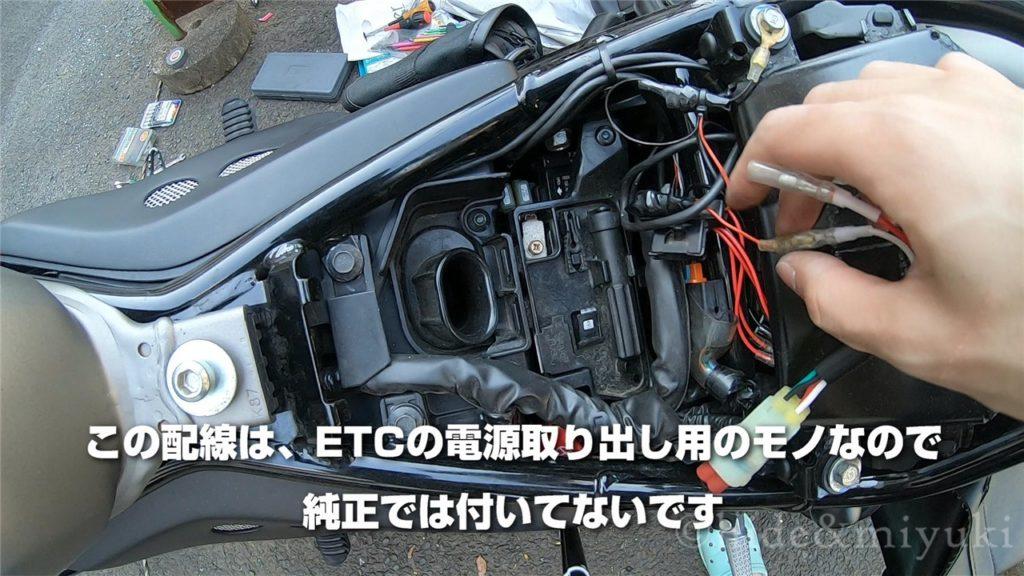 バッテリー上部のプレートを外す2