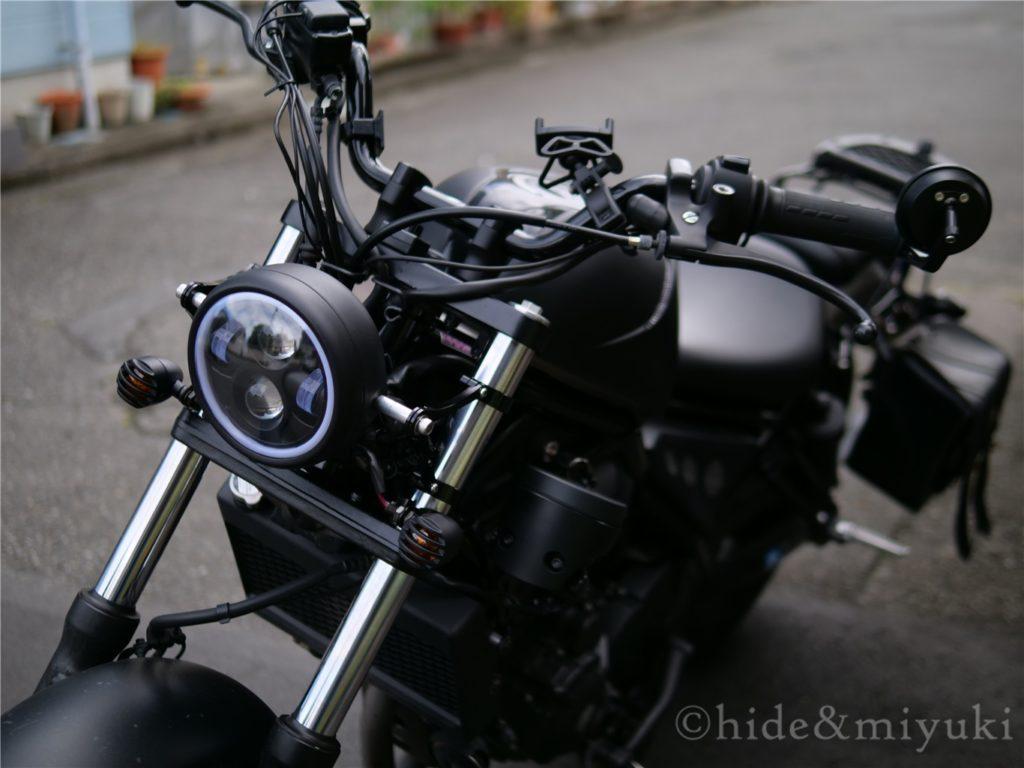 【レブル250 カスタム】汎用のイカリング付きLEDヘッドライトを取り付けます!